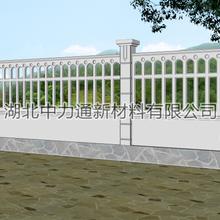 优游平台1.0娱乐注册配式围墙预制水泥围墙zlt图片