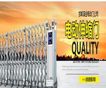 邯郸市峰峰矿区溪金设计安装齐发国际