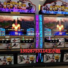 广州新武传奇游戏机玩法说明图片