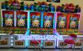 安徽六安树屋宝藏游戏机价格