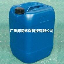 礦物油消泡劑P-3278消泡速度快用量少圖片