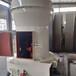 郑州雷蒙磨,雷蒙磨粉机,雷蒙机,雷蒙磨粉机厂家