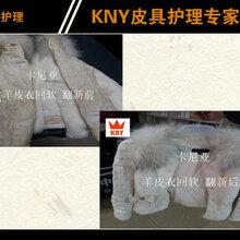 10年行业经验卡尼亚皮具护理培训奢侈品皮具培训