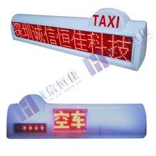 P7.62单色出租车LED顶灯屏LED显示屏车载广告屏室外支撑式图片