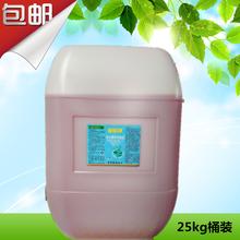草甘膦異丙銨鹽41%25公斤/桶荒地果園工廠除草劑廠家直銷批發