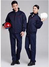 哈尔滨电厂工作服哪家强图片