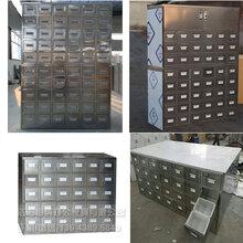镇江泰州药房医院钢制新型仿古中药柜厂家40斗不锈钢中药柜价格领先图片