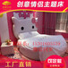 情趣酒店家具情趣床情趣電動床情趣方床酒店紅床