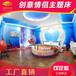 廠家定制創意主題酒店客房船床情趣船型水床情趣床多功能皮藝床