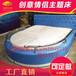 主題創意情趣床愛情酒店創意情趣床船型水床水床價格