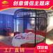 鳥籠主題圓床酒店圓形水床夫妻電動紅床上海酒店賓館電動床定做價格