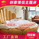 主題圓床、情趣電動床、恒溫水床、酒店床