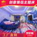 酒店專用水床情趣圓床賓館電動床夫妻情趣床、主題異形床生產家