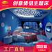 貝殼床圓床主題酒店水床加溫加熱恒溫水床價格、情趣電動震動床訂制