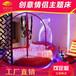 上海紅床廠家定做電動情趣紅床酒店秋千情趣圓床恒溫水床