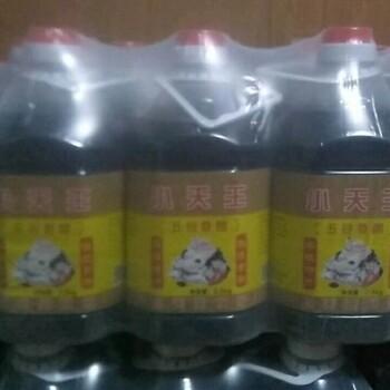 甘肃省武威市包灯笼热收缩膜三心伟业厂家供应