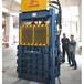 东莞手动液压打包机垃圾打包机塑料薄膜打包机昌晓机械设备