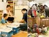 時指間兒童陶藝館投資成本分析