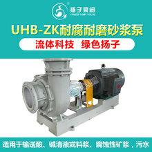 UHB-ZK型耐腐耐磨離心泵耐磨砂漿泵脫硫循環泵大流量圖片