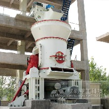 礦渣磨粉機、鋼渣磨粉機、水渣立式磨,細粉超細粉均可加工