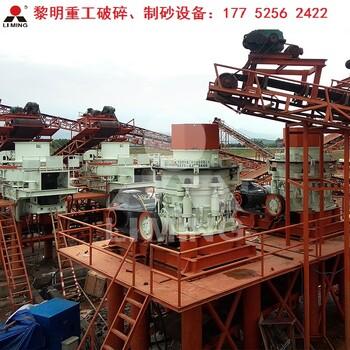 上海的快三玩法—颚式破碎机机械,辽宁破碎机厂,石材加工破碎,绿色矿山破碎筛分设备
