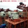 上海的快三玩法—颚式破碎机机械
