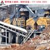 頁巖制砂設備廠家,加工石子機石子加,不銹鋼對輥石料破碎機