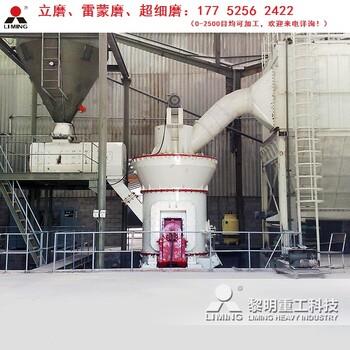 石头变石粉的机器,矿石磨粉机的300目细度控制,铝矾土粉磨机