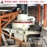 時產20噸數控制砂機價格,人工沙機器,成套機制沙設備多少錢