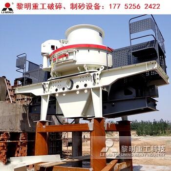 北京顺义福彩快三—矿山破碎设备生产线,石粉沙混凝土加工,整形沙石加工设备