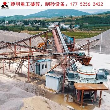 吉林快三工具走势图—供应石子生产线设备价格碎石子机多少钱一台石子破碎用的什么石子机