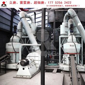 0一250目石粉生产设备重钙粉加工设备脱硫石灰粉碎设备