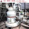 重钙粉加工设备
