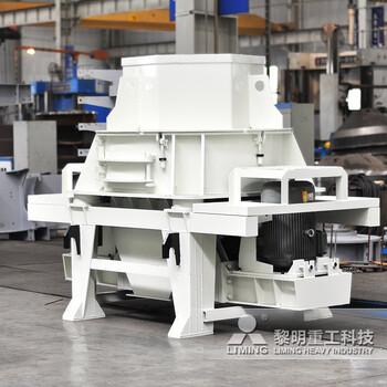 建筑垃圾破碎制砂设备制砂机生产线工艺流程VSI制砂机生产厂家