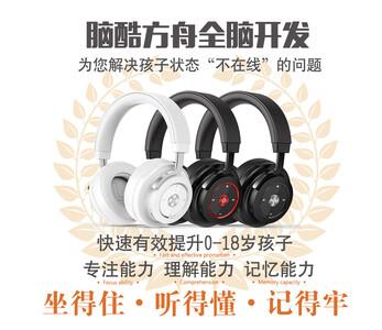 深圳市金翰博通教育科技有限公司
