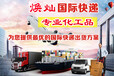 软化剂阻燃剂出口到台湾新加坡多少钱一公斤,走什么渠道?