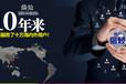 哪里可以邮寄化学样品到台湾多久可以到,需要鉴定资料吗?