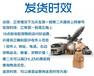 蛋白氨基酸粉出口到台湾新加坡谁家可以运送安全送达?
