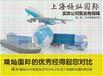 化工產品試劑出口到美國加拿大誰家可以運送安全送達?