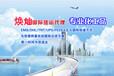 哪里可以邮寄发氧化物粉末出口到台湾新加坡费用多少,几天可以到?