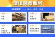 如何发化妆品甲油胶国际快递去台湾多少钱?需要鉴定资料吗?