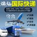 哪里可以邮寄发硅胶硅油出口到台湾新加坡费用多少,几天可以到?