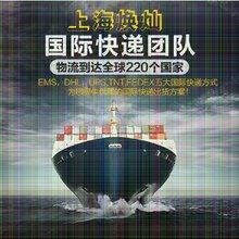 如何邮寄发醇酸树脂出口到台湾新加坡费用多少,几天可以到?