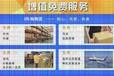 如何邮寄发软化剂阻燃剂出口到台湾新加坡费用多少,几天可以到?