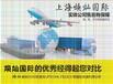 如何邮寄发聚丙烯PP阻燃剂出口到台湾新加坡费用多少,几天可以到?