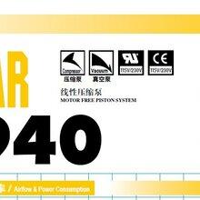 日本日东工器真空泵VP0940-V1036-P1-1411图片