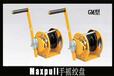日本大力maxpull手動絞盤GM型GM-1