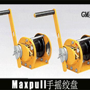 日本大力maxpull手动绞盘GM型GM-1