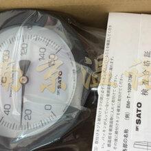 日本SATO温度计佐藤BM-S-100P0-150℃图片