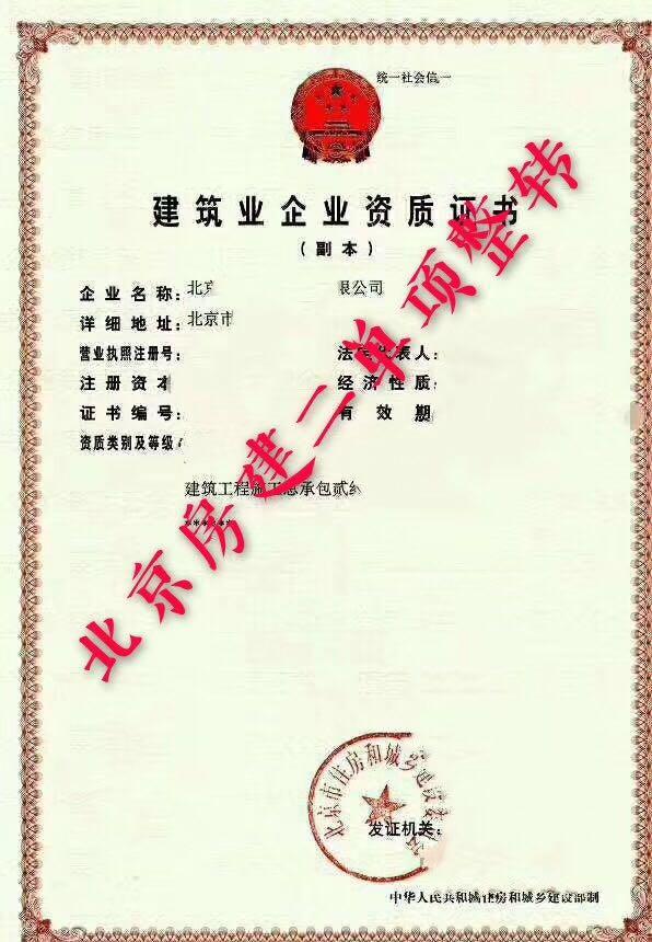 曹操快辦(北京)企業管理有限公司